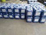 郑州反渗透膜阻垢剂哪有卖的 哪家阻垢剂性价比高
