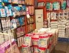 东海 龙潭路玉印中路母婴店 其他 商业街卖场