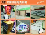 广州天河新塘菜单设计,宣传单,海报折页优惠券等