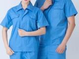 宝安石岩工厂工衣定做 粤浩翔服装 龙华工作服厂家生产