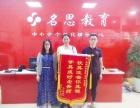 芜湖专业一对一初二英语培训机构名思教育怎么样