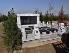 乐山市人民公墓柏香坡陵园价格大全 公墓服务中心电话