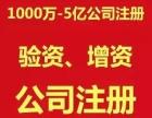 辽宁自贸区10融资租赁公司注册