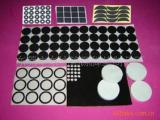 供应各种颜色、形状EVA脚垫、EVA垫、EVA胶贴、EVA片、E