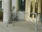 折叠马凳上源特品天津吉天地厂生产销售多功能折叠马凳