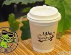 口渴了奶茶加盟 万元开店 网红抖音奶茶免费培训