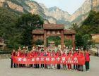 郑州最好的医养结合养老院 管城区爱普家