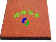 深圳楼板地面隔音专用15橡胶颗粒浮筑减震隔音垫防水防撞击声