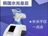 广州美诗哲美容美体设备 DQ水光针 皮肤紧致提升 美容仪批发