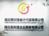 黄石专业一站式网站建设 小程序开发制作