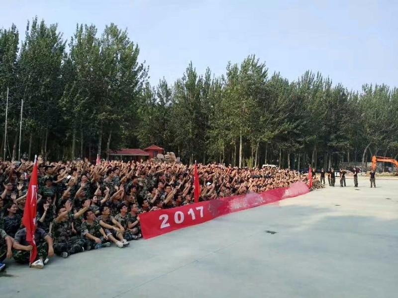 北京企业军训方案 北京新老员工军训