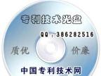 汽车电子控制技术及汽车电子系统应用工艺专利
