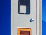 专业生产 电表配电箱 照明 光迁入户箱