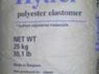 供应TPEE(热塑性聚酯弹性体)5555HS(图)