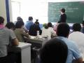 山木培训专业的外语,会计,设计,电脑培训
