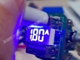 车充数显IC价格带电流电压单位数码管显示15x8mm尺寸