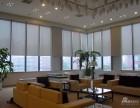 京广桥附近窗帘定做金台夕照窗帘定做卷帘百叶窗安装