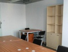 静安寺附近新装修的会议室短租,培训教室,有投影茶水