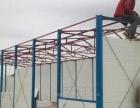 彩钢房批发工地防火临建房一二三层雅致房