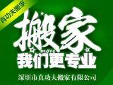 深圳搬家公司长途搬家公司工厂搬迁设备吊装宝安龙华工厂搬迁