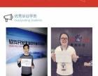 哈尔滨淘宝美工、网页设计培训北京项目经理亲自带