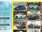 【国安租车】桂林北站、西站24小时接送车 免费哦