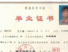 网络教育专本科报名注册,网络教学,考职称、公务员.