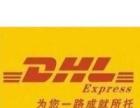 宜昌西陵国际快递 邮政小包 邮政大包 E邮宝代理