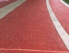 透水混凝土,彩色透水沥青,福州透水地坪材料施工