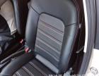西安大众捷达黑皮红线订制打孔真皮座椅加门板