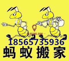 深圳宝安搬家公司 专业搬公司搬厂 龙华仓库搬迁,石岩个人搬家