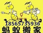 深圳宝安搬家公司 全市连锁 搬家 搬公司 搬厂 预约优惠