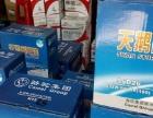 骆驼品牌电池专卖