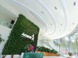 長沙市賣安利產品紐崔萊在哪里買辦安利卡怎么辦理