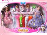 芭喜儿芭比娃娃快乐之家 女孩过家家玩具 仿真换装礼盒 热销批发
