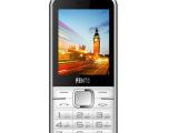 正品丰讯达C602天翼老人机CDMA老年电信手机大字体大屏大声音
