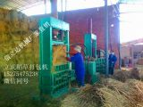 湖南立式稻草打包机专用稻草打包机厂家批发