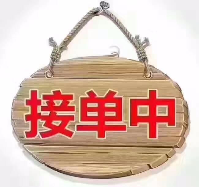 潮州市自来水管清洗(水生活)
