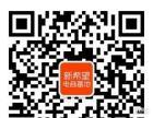 亚马逊中国宣布三大举措支持中国卖家更好地拓展全球市