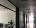 全新装修办公家具齐全 写字楼 500平米