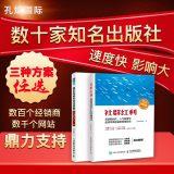 上海企业家出书自费图书出版