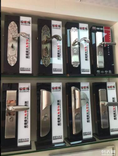 深圳全市连锁开锁888 65110