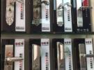 天津河北区开锁价格 开锁公司 开锁号码