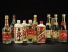 北京回收15年 30年茅台酒 礼盒 15年茅台酒箱子回收
