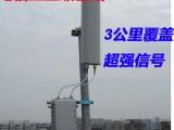 批发工程基站大功率无线AP网桥3-5公里农村无线WIFI覆盖监控