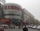 朝阳高碑店15000平米商铺转让