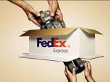 中山DHL国际快递查询电话,中山寄物品到国外怎么收费