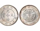 银元古币私下交易平台快速交易买卖