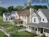 大连轻体房 富华集城房屋 轻体活动房 高品质房屋