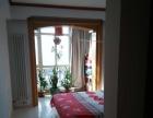 林田3号楼 3室1厅1卫 91平米